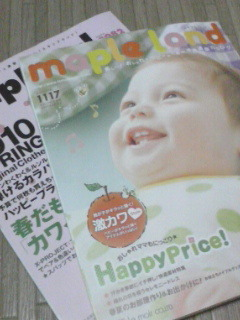 双子を授かっちゃいましたヨ☆-0221レモール01