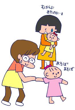 双子を授かっちゃいましたヨ☆-0706双子の会04
