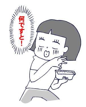 0921納豆04