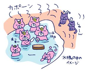 双子を授かっちゃいましたヨ☆-0722連休03