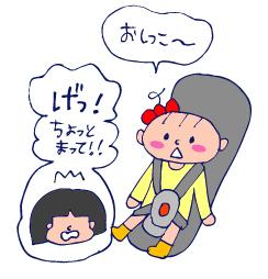 双子を授かっちゃいましたヨ☆-1226和式トイレ01