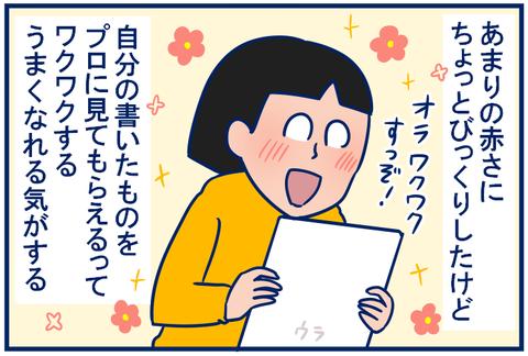 美文字03
