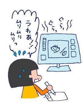 双子を授かっちゃいましたヨ☆-0314ペンタブ02