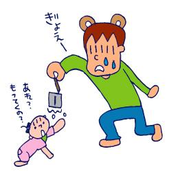 双子を授かっちゃいましたヨ☆-0707くまさん03