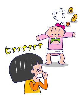 双子を授かっちゃいましたヨ☆-0417ウンチ事件03
