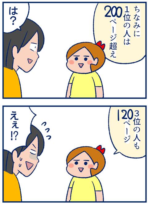 自主学習02