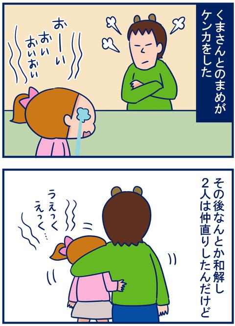 中の人01