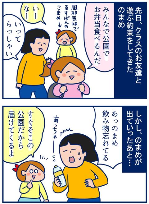 言葉の意味01