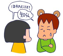 双子を授かっちゃいましたヨ☆-0411ガード02