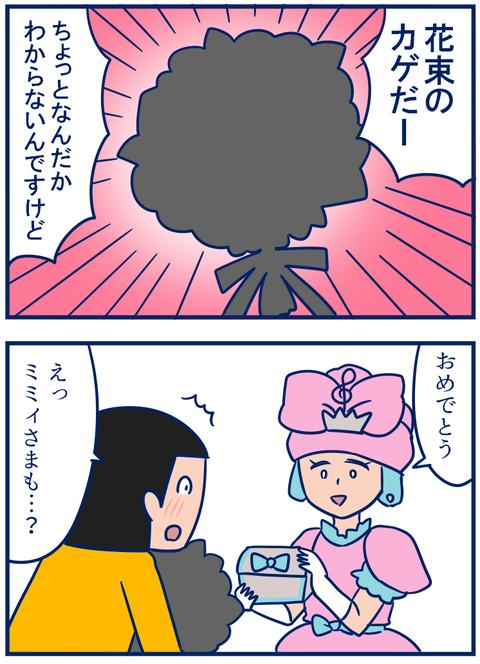 コノビー02