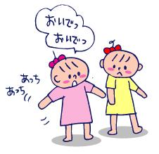 双子を授かっちゃいましたヨ☆-0708お姉さん風02