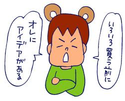 双子を授かっちゃいましたヨ☆-0411ガード01