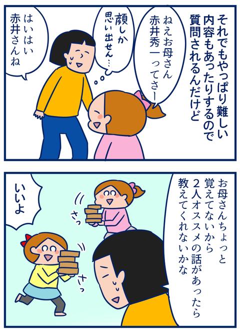 コナン04