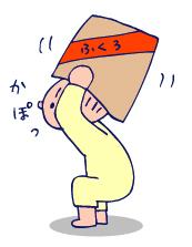 双子を授かっちゃいましたヨ☆-0224コマメ01