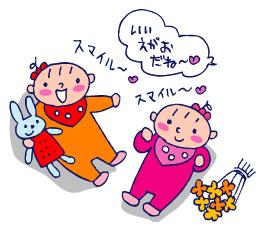 双子を授かっちゃいましたヨ☆-0412ベリーベリー撮影01