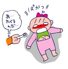 双子を授かっちゃいましたヨ☆-0316突発08