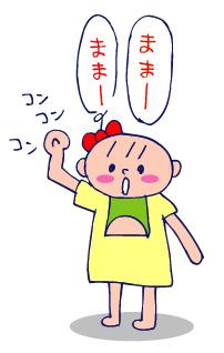 双子を授かっちゃいましたヨ☆-0811ママ03