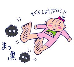 双子を授かっちゃいましたヨ☆-0307プチトマト08