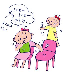 双子を授かっちゃいましたヨ☆-0708お姉さん風03