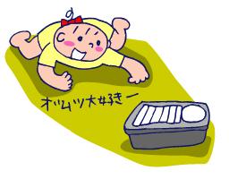 双子を授かっちゃいましたヨ☆-0619動く02
