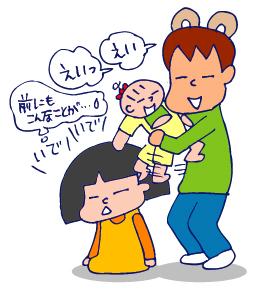 双子を授かっちゃいましたヨ☆-0917ピョコ02