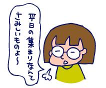 双子を授かっちゃいましたヨ☆-0312双子ママ01