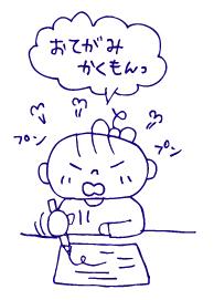 0222おもちゃ04