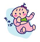 双子を授かっちゃいましたヨ☆-0315三ヵ月04