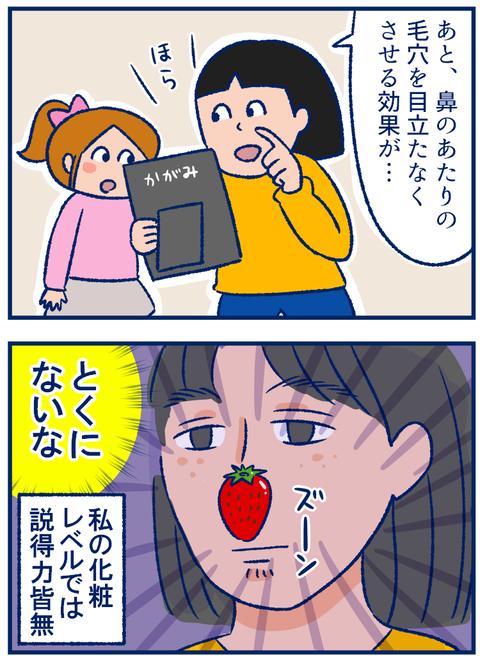 ファンデーション03