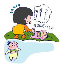 双子を授かっちゃいましたヨ☆-0521実践04