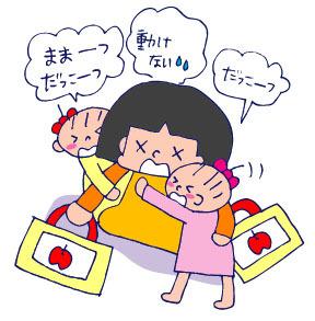 双子を授かっちゃいましたヨ☆-0418慣らし保育02
