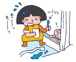 双子を授かっちゃいましたヨ☆-0806風呂02