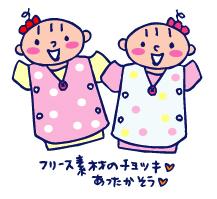 双子を授かっちゃいましたヨ☆-0122一ヶ月検診03