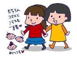 双子を授かっちゃいましたヨ☆-0401スーツ01