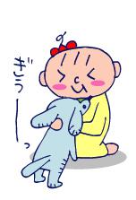 双子を授かっちゃいましたヨ☆-111511ヵ月04
