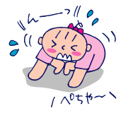双子を授かっちゃいましたヨ☆-0921座る?02