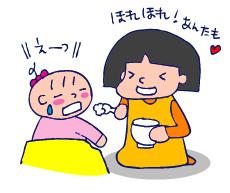 双子を授かっちゃいましたヨ☆-0611あ~ん04