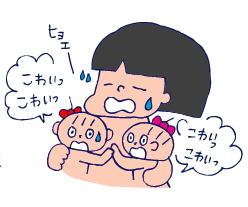 双子を授かっちゃいましたヨ☆-0202銭湯05
