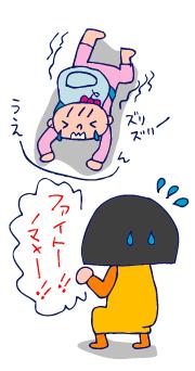 双子を授かっちゃいましたヨ☆-0114モチ05