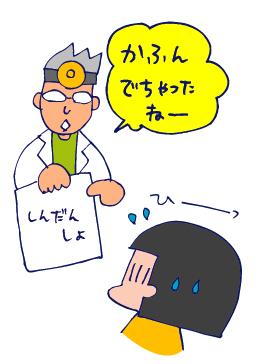 双子を授かっちゃいましたヨ☆-0323花粉03