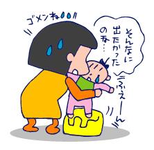 双子を授かっちゃいましたヨ☆-0618バンボ03