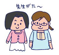 双子を授かっちゃいましたヨ☆-0918スイートポテト01