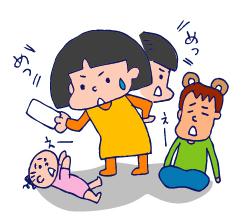 双子を授かっちゃいましたヨ☆-0619動く08