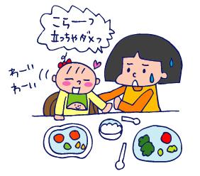 双子を授かっちゃいましたヨ☆-1119仙台レポ03