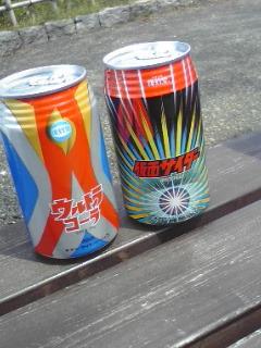 双子を授かっちゃいましたヨ☆-0503鳥屋野潟公園06