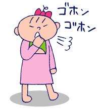 双子を授かっちゃいましたヨ☆-1106せき03