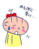 双子を授かっちゃいましたヨ☆-1123トイレ03