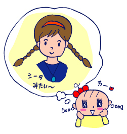 双子を授かっちゃいましたヨ☆-1230みつあみ03