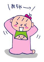 双子を授かっちゃいましたヨ☆-111511ヵ月03