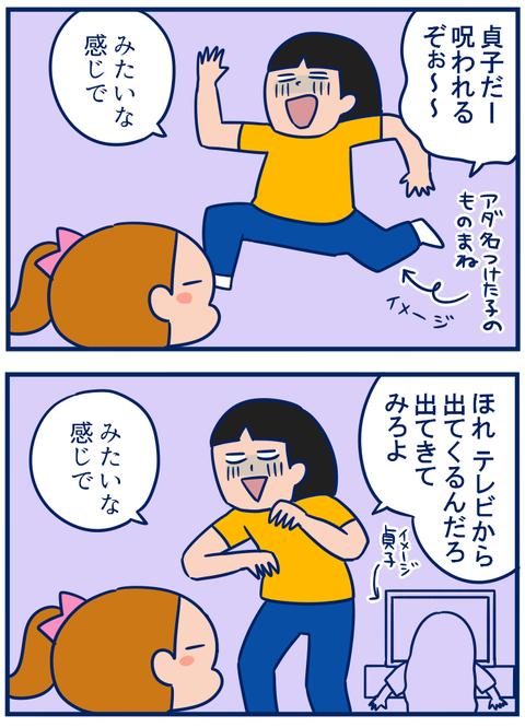 髪の毛02